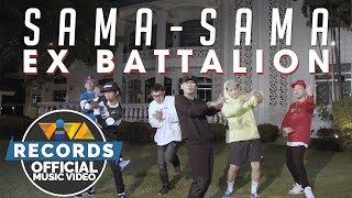 Sama-Sama — Ex Battalion   S.O.N.S (Sons Of Nanay Sabel) OST [Official Music Video]
