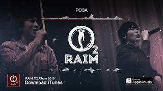 RaiM Feat. Adil   Роза (O2 альбом)