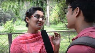 বাসর রাতে আপনি কি করবেন? Awkward Interview Of 2017 In SamsuL OfficiaL   New Funny Interview 2017  