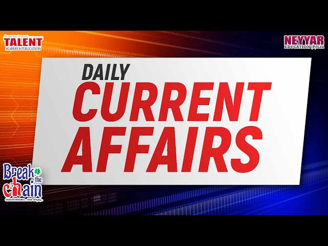 Daily Current Affairs in Malayalam