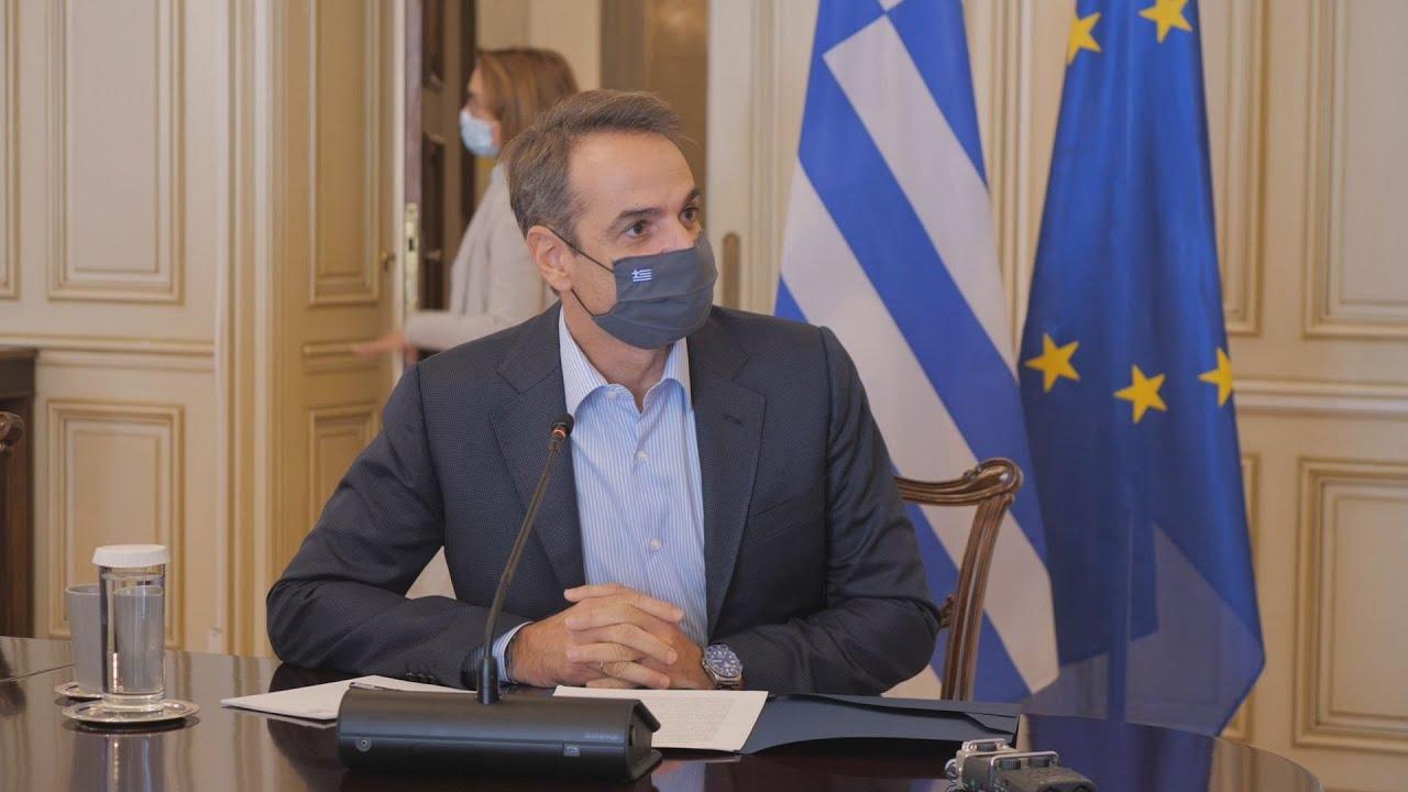 Σύσκεψη υπό τον Πρωθυπουργό Κυριάκο Μητσοτάκη για τη στρατηγική εμβολιασμού κατά του κορονοϊού