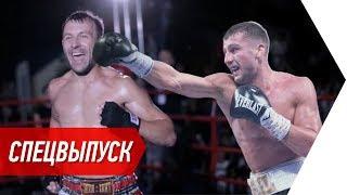 Александр Гвоздик. Путь чемпиона   Бегущий Банкир