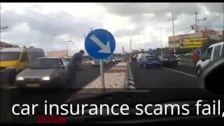 car insurance scams fail