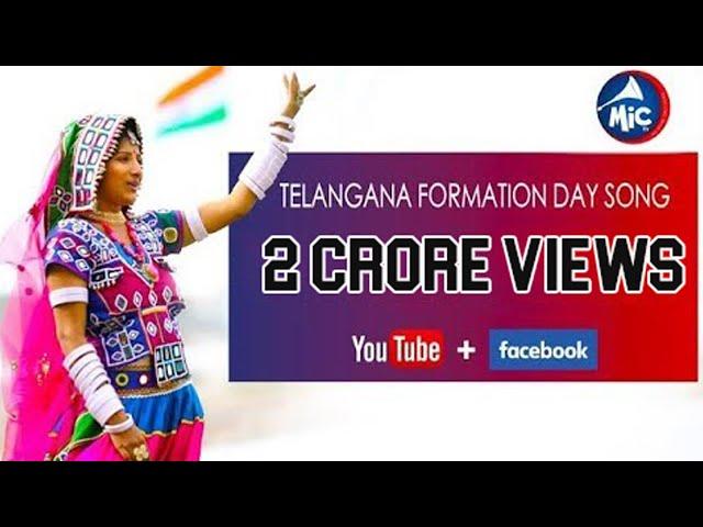 Telangana Formation Day Song 2017 | Matakari Mangli | June 2nd Celebrations