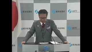 20181005世耕大臣閣議後記者会見