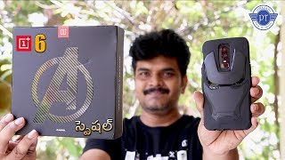 Oneplus 6 Marvel Avengers Special Edition Unboxing ll in telugu ll