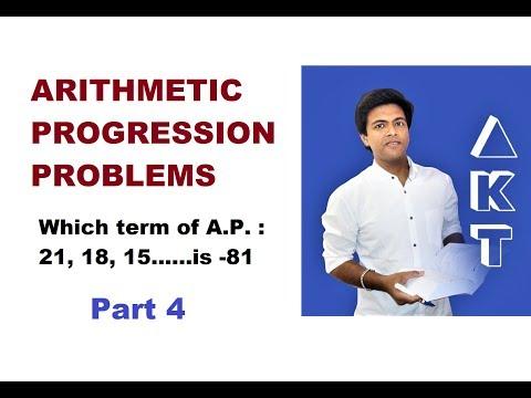 Arithmetic Progression Problems: Class 10: PART 4