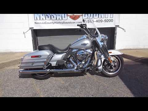 2014 HARLEY-DAVIDSON FLHR ROAD KING *FREE POWERTRAIN WARRANTY*