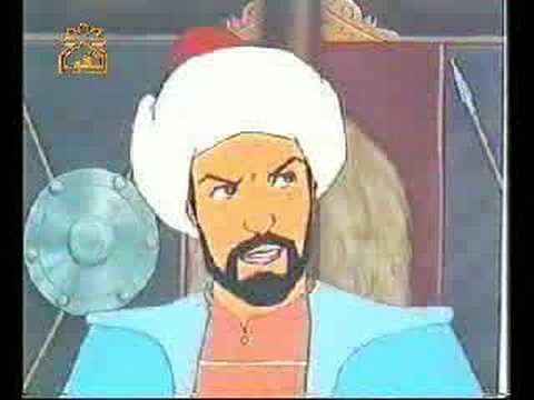 محمد الفاتح رسوم متحركة جميلة 9