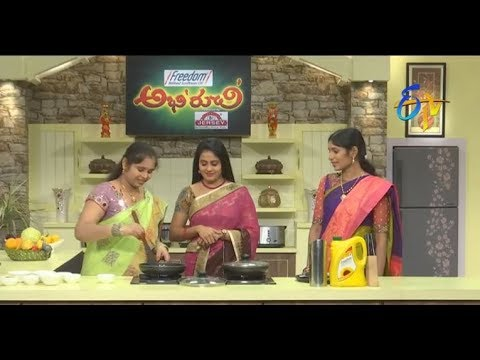 Abhiruchi | 15th  July 2017| Full Episode | ETV Telugu