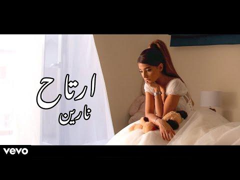 rewannabiy's Video 164582176831 SM-IlLzrIh8