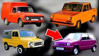 20 забавных ПРОЗВИЩ автомобилей СССР, смешные НАЗВАНИЯ народных автомобилей СССР