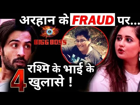 Rashmi Desai's Brother FINALLY Reacts to Arhaan Khan's 'Fraud' ?