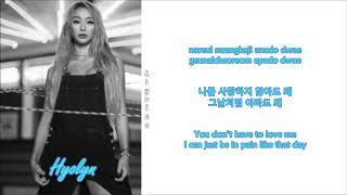 Hyolyn (효린) - Just Stay (Rom-Han-Eng Lyrics)