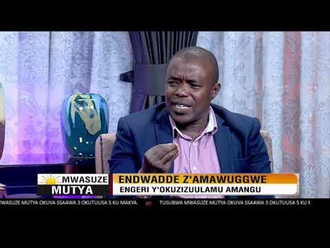NTV Mwasuze Mutya; Dr Isaac Monday akubulira ku ndwadde y'amawuggwe