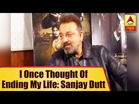 I Once Thought Of Ending My Life: Bollywood Actor Sanjay Dutt   ABP News