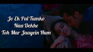 Mar Jaayein Hum Lyrics | Shikara | Papon   - YouTube