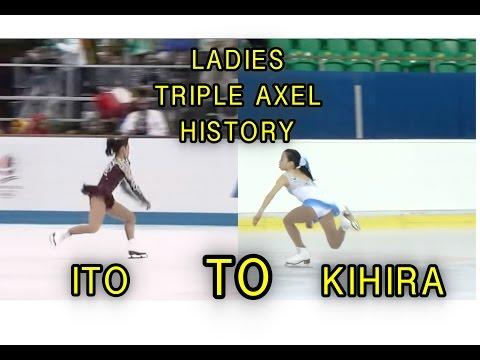 LADIES TRIPLE AXEL 2017 | レディーストリプルアクセル | Figure Skating Mashup