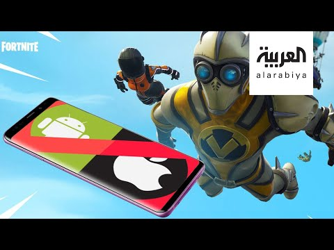 العرب اليوم - شاهد: إقبال على شراء أيفونات بلعبة فورتنايت الممنوعة بآلاف الدولارات!