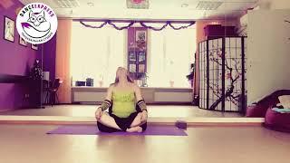 Йога в беременность 3й триместр раскрытие навстречу №5