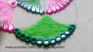 Innovative and Creative Rangoli Designs# Easy Rangoli by ShitalMahajan.