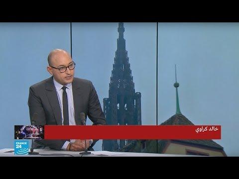 العرب اليوم - شاهد: تداعيات اقتصادية لهجوم