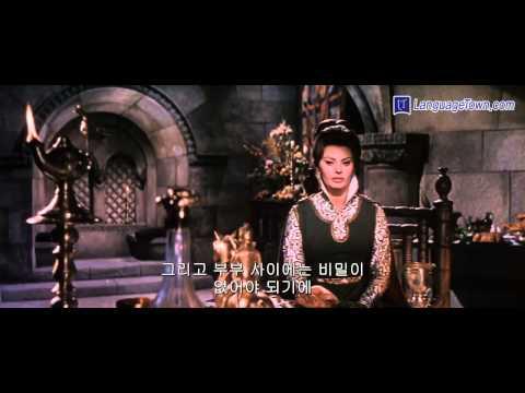 엘시드 (El Cid) - 1부