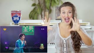 Vocal Coach Reacts to Dimash Kudaibergen - Adagio