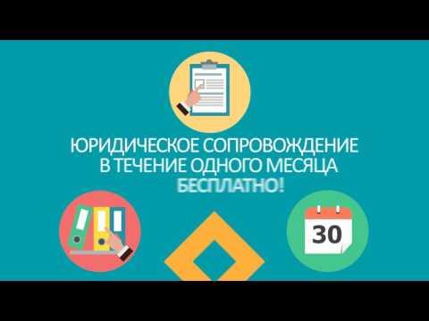 Регистрация ТОО, АО, филиала, представительства, ИП в Казахстане в Алматы, в Караганде, в Астане, в
