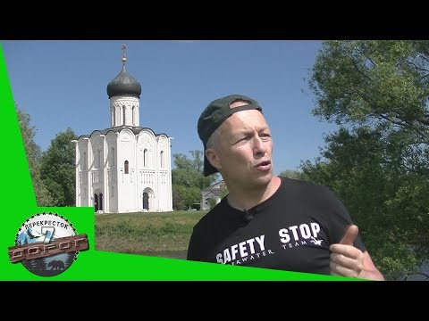 Храм св.филиппа митрополита московского