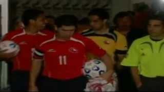 Documental Roja Intima - La Selección Chilena Rumbo A Sudáfrica 2010