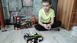 Обзор моего автомобиля Лего техник😸👉👈✌️👌👍👍👍