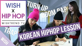 Korean Hiphop (w/ Kasper) | How to Rap in Korean Part 1 | Wishtrend