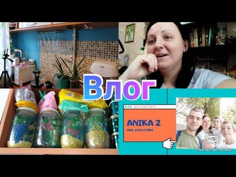 Заработок в интернете /  Мотивация на уборку / Помыла мультиварку / Навожу порядок на кухне /Anika Z