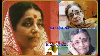 SULOCHANA KADAM-Film-JUNGLE KA   - YouTube