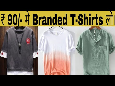 Mens T-Shirts - Men T shirts Latest Price, Manufacturers & Suppliers