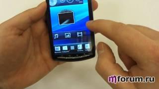 Телефоны Sony Ericsson, Знакомство с Sony Ericsson Play