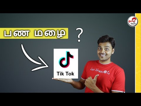 How To Earn Money In Tamil | Online Earning App | Rozdhan