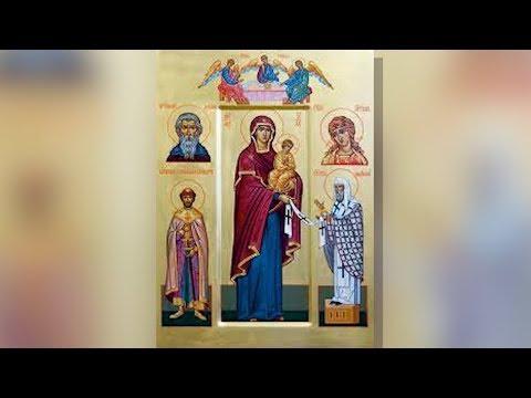 Православный календарь. Икона Божией Матери Максимовская. 1 мая 2019