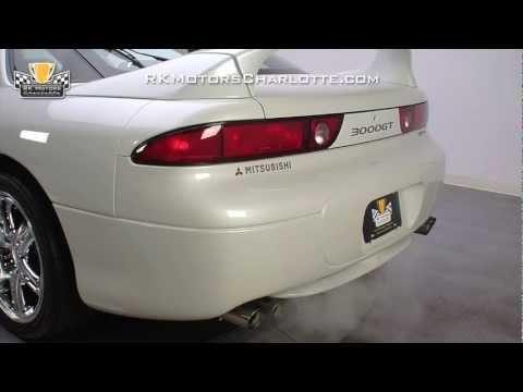 1998 Mitsubishi 3000GT VR4 Quick Look