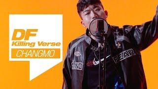[4K] 창모의 킬링벌스를 라이브로! | Selfmade Orange, BAND, PT Remix, I Always, Interlude, OMR, 아이야, 널 지워야해