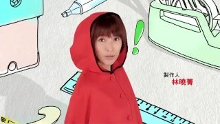 Big Red Riding Hood Taiwanese Drama opening HD