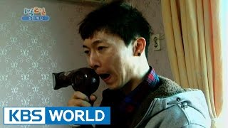 2 Days And 1 Night Season 1 | 1박 2일 시즌 1 – Best Friend Special, Part 2