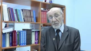 НГУ Юридический факультет