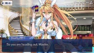 Artoria Pendragon  - (Fate/Grand Order) - 【FGO】Artoria Pendragon (Ruler) Dialogue Lines (My Room) Translation「/Eng Sub」【Fate/GrandOrder】