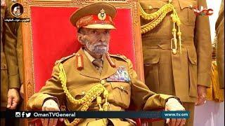 تسجيل العرض العسكري تحت الرعاية السامية لجلالة القائد الأعلى للقوات المسلحة حفظه الله