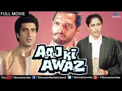Download Aaj Ki Awaz Full Movie | Hindi Movie 2017 Full Movies | Hindi Movies | Latest Bollywood Full Movies HD Mp4 3GP Video and MP3