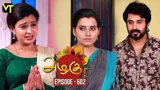 Azhagu - Tamil Serial   அழகு   Episode 602   Sun TV Serials   12 Nov 2019   Revathy   Vision Time
