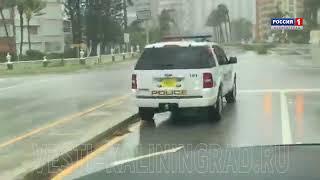 Во Флориде, где бушует ураган Ирма, остались только русские