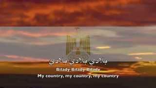 National Anthem: Egypt - لك حبي وفؤادي